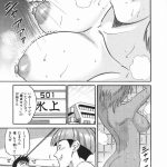 【エロ漫画・エロ同人】ちんぽが極短小な童貞くんが童貞キラーのお姉さんに筆 おろししてもらえました♪
