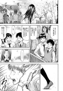 転校してきた女子は実は魔性の女で身体を使って誘惑してきて男二人の友情を引 き裂く!!