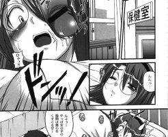 【エロ漫画】体育の時間に倒れて保健室で寝ていた委員長がクラスの男子にオカ ズにされかけ、結局ハメちゃうwww【オリジナル】