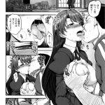 【エロ漫画】妹のハメ撮り流出!それを脅迫ネタにして生意気な姉をレイプする 鬼畜教師