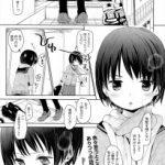 女子高生に自分の家で勉強させてる先生はもうとっくに生徒に手を出していたw ww【エロ漫画・エロ同人誌】