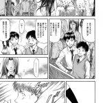 【エロ漫画・エロ同人誌】親友のヨシユキとの間に入ってきた転校生の理摩がヨ シユキとセックスしててその後俺も逆レイプされてしまい…