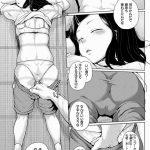 【れイプされた夢診断】寝ている姉妹のパンツを脱がせて、生挿入&濃厚ザーメ ン注入しちゃうゲス男がこちらです???【無料漫画 大人 激しい】