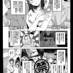 【エロ漫画・エロ同人】スクールカーストの底辺にいた男女が虐めっ子たちに強 制SEXさせられるのだが・・・