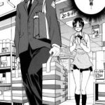 【エロ漫画】いつも大量のティッシュを買っていくイケメンに恋したコンビニ店 員がひょんなことで彼の部屋でオナニーすることにwww【オリジナル】