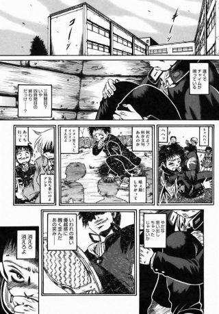 【エロ漫画・エロ同人誌】巨乳女子校生の新田先輩と先生のセックスを目撃した 少年は明くる日先輩を脅し、犯し、性奴隷に。