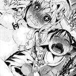 【エロ漫画】脱法ハーブキメてセクロスすると意識飛ぶくらい気持ちいいんだよ ー知ってたwww?