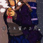 【エロ同人誌】バレンタインにムチムチ女子高生がセクロスくれた!ホワイトデ ーに3倍返ししたったwww【オリジナル/コミティア123 】