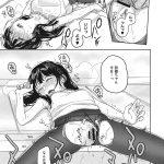 【エロ漫画】年の差カップルが雨に降られて…お風呂でいちゃラブってベタな展 開好物です!!