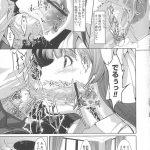【エロ漫画】ヤンデレ妹が俺を逆レイプ…そして寝取られたのを嫁にバラされて 修羅場www