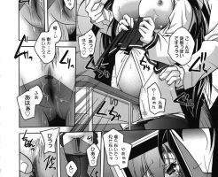 【エロ漫画】放課後の教室で角オナニーしてる所を見られちゃって虐められなが らハメられちゃったんだけど、なんか癖になりそうw【オリジナル】