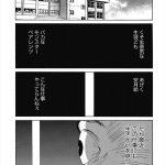 【エロ漫画】女子高生の着替えを覗き!ロッカーに隠れてシコるキモデブ男がタ ーゲットを襲いレイプ!!!【さいこ:強欲ヒムラ】