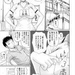 【エロ漫画・エロ同人誌】学校のプール使って合宿っぽいことしてたらまた我慢 できなく今度は青姦中出しセックスしちゃったwwww