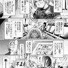 【エロ漫画・エロ同人誌】ゲーセンで怖いお兄さんに絡まれてる少年助けたらま さかの可愛い少女で…しかもセックスさせてくれた…w