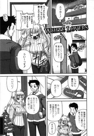 【エロ漫画・エロ同人誌】クリスマスイブにエリカから勉強会しようと言われて 家に行ったら模試前なのにSEXしちゃったンゴwww