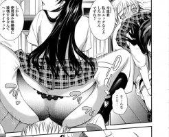【エロ漫画】クラスの憧れの女の子の体操着を教室で漁っていたらバレてしまう も、実は彼女は淫乱痴女で…w【オリジナル】