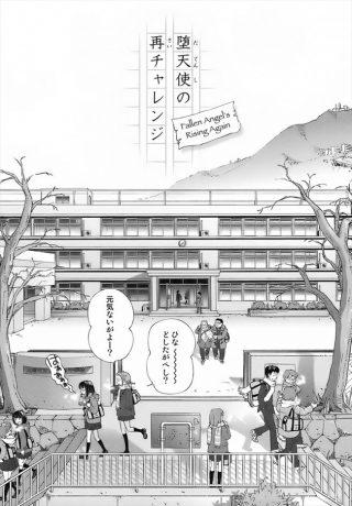 【エロ漫画・エロ同人誌】東京に行ったオタクな従兄はイケメンになったが中身 は昔から変わらず変態だった件wwwww