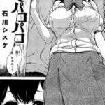 【エロ漫画】ヤリチンの兄の新しい彼女が小さい頃に結婚の約束をした幼なじみ だったから寝取ってしまうwww【オリジナル】