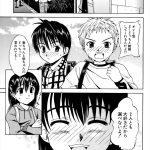 【エロ漫画】幼馴染の男の子2人が一人の女の子を巡って3Pセック スしちゃう!?wwwww