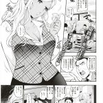【エロ漫画】仕事は出来ないけどセックスは得意な黒ギャルOLが課長のチ ンポをしゃぶって性処理してあげちゃうwww