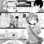 【エロ漫画・momi】こーる・あんど・れすぽんす☆ ガールズバンドのボ ーカルになった幼馴染みと久しぶりに再会してイチャラブセックス