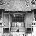 【エロ漫画・いのまる】昭和の蝉 ショタが友達のお姉さんがオナニーしている のを目撃して誘惑されて包茎チンポをフェラされて人がいる側でセックス