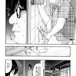 【NTR漫画】兄嫁の悩み聞いてるフリして虎視眈々と寝取る計画をすると か…この男キチwww