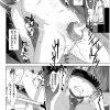 【エロ漫画】亡くなった祖父の愛人がとんでもなくスケベなドM女で最高 wwww
