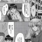 【エロ漫画】真面目でツンデレな委員長と二人きりで放課後に残ることになった ら彼氏彼女の関係出してもいいよねwww【オリジナル】