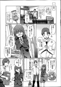 クラスの地味な印象の女子は眼鏡を外すと可愛くて、メイド喫茶で働いてる彼女 にエッチなサービスをしてもらうwww