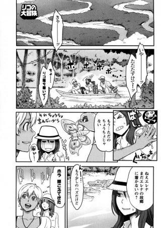 【エロ漫画・エロ同人】リコは海外の友達エレナのふるさとへ行くと貧乳は希少 価値が高いからと乱交になって・・・w