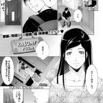 【エロ漫画】彼女になりきって姉が本気のセクロスで処女喪失に至るまでの一部 始終がこれだ..!!【処女喪失エロ漫画・オリジナル】