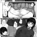 【エロ漫画】JKの彼女が料理を作っている姿に我慢できずにおまんまんを 弄り続けた結果www【JKエロ漫画・オリジナル】