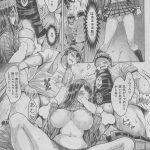 【エロ漫画】草食系男子と舐めきったヤリマンJK..!!まさかヤリまくりの チンポ持ちだと気づいた結果www【JKエロ漫画・オリジナル】