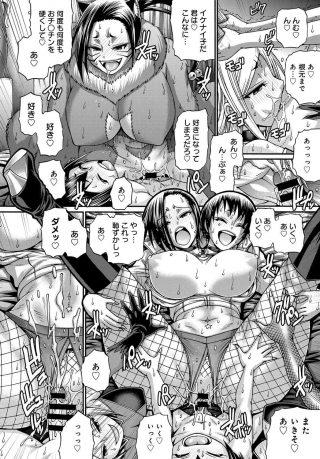【エロ漫画】セクシーなモンスター美女達がこぞってショタに襲い掛かり大乱交 状態にwww