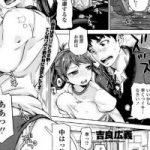 【エロ漫画】期待のエースが性欲で力を発揮できないことを心配した先輩マネが 毎日セックスした結果www【オリジナル】
