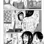 今日が最後と言ってママとまたセックスしちゃいます☆【エロ漫画・エロ同人誌 】