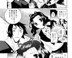 【エロ漫画】幼なじみに彼氏ができたから諦めていたら色々とあってようやくお 互いの気持ちが通じ合うwww【オリジナル】