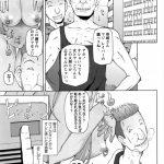 【エロ漫画・エロ同人】浮遊霊を使ってレイプするのが最高すぎてやめられない 件www