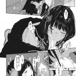 【エロ漫画】雨に降られて制服が透けてしまっているはとこのJKの痴態が エロ過ぎるwww
