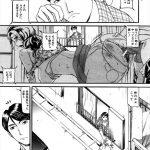 【エロ漫画・エロ同人】専門学校生の巨乳美女とぶつかって気絶したらフェラし てくれた件www