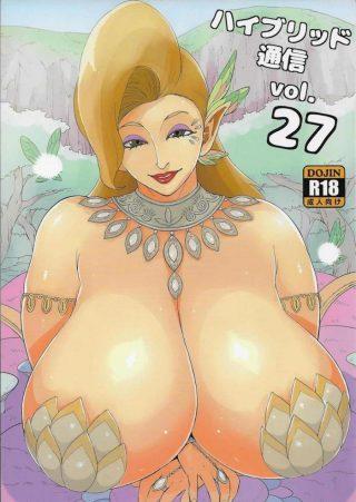 【ゼルダの伝説】「リンク」とヤリたくて仕方ない女達の物語!例えばゾーラの 里では「ミファー」が「リンク」を想って自分でヴァギナをかき回してリンクの 伝説の剣をブチこんでなんて言いながらオナっていて…【エロ漫画・エロ同人】