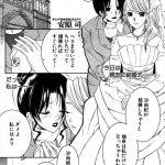 【エロ漫画・エロ同人】従姉妹の知り合いの男性恐怖症の女性にイヤリングを届 けてエッチしたったwww