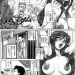 【エロ漫画・エロ同人】女子校生に手を出して謹慎くらってる間に3Pし たったwww