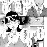 【erotaresuto】息子にいいなり香水をかけられたお母さん???直 後にアダルトグッズの訪問販売の男が?????【無料漫画 大人 激 しい】
