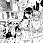 【エロ漫画】友達に誘われてコンパニオンのバイトに行った女子校生がエッチは しないと言ってたのにその場の雰囲気に流されて乱交セックスしちゃうww