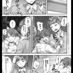 【エロ漫画】媚薬を研究してそれを男子部員に飲ませる女子高生…フル勃起した チンポを解体したい欲が出て来て制服着用したまま中出し【じょい:くれいじ〜 にあす】