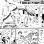 【エロ漫画】弟をコスプレイベントに呼びセックスする姉…イベント会場の一室 でディープキスが始まり勃起チンポをフェラして生ハメすることに【SHIUN :あねコスぷれい】