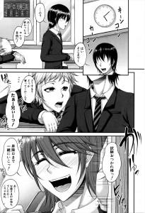 試験を終えて帰ってきた息子は発情した母親に誘われて溜まっていた分も激しく セックスするww