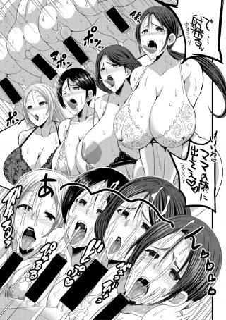 【エロ漫画】正しい母子セックスを学ぶため授業参観中にラブラブレッスン開講 www